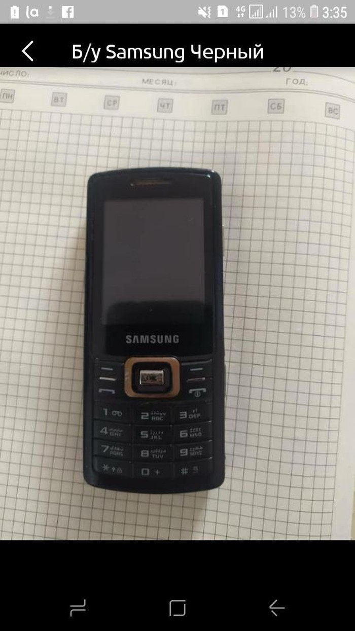 Б/у Samsung . Photo 0