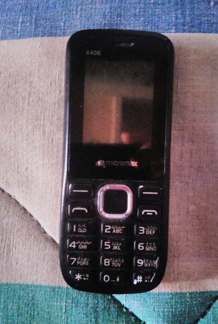Telefon iki kartlı. Photo 0
