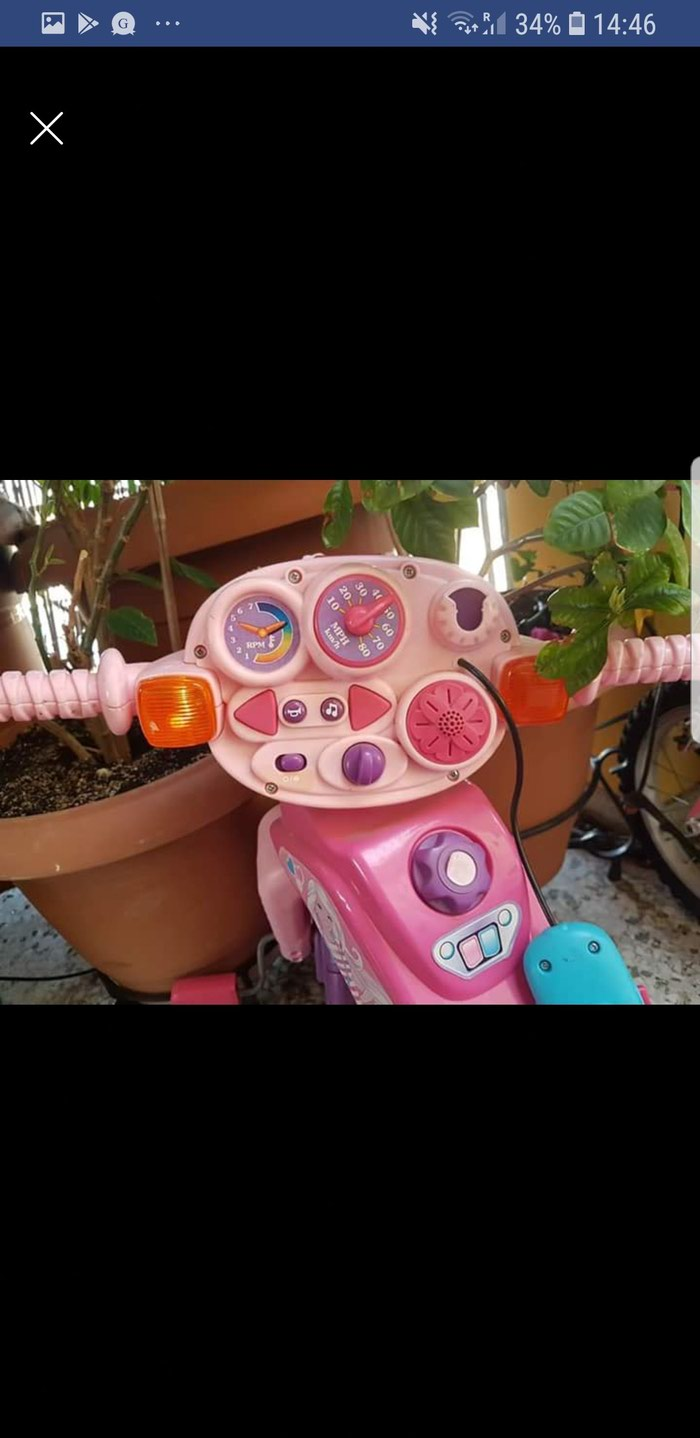 Fisher Price Barbie tricycle, with lights and sound! Attached walkie. Photo 1