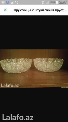 Bakı şəhərində Вазы для фруктов  диаметр 25,5 см.