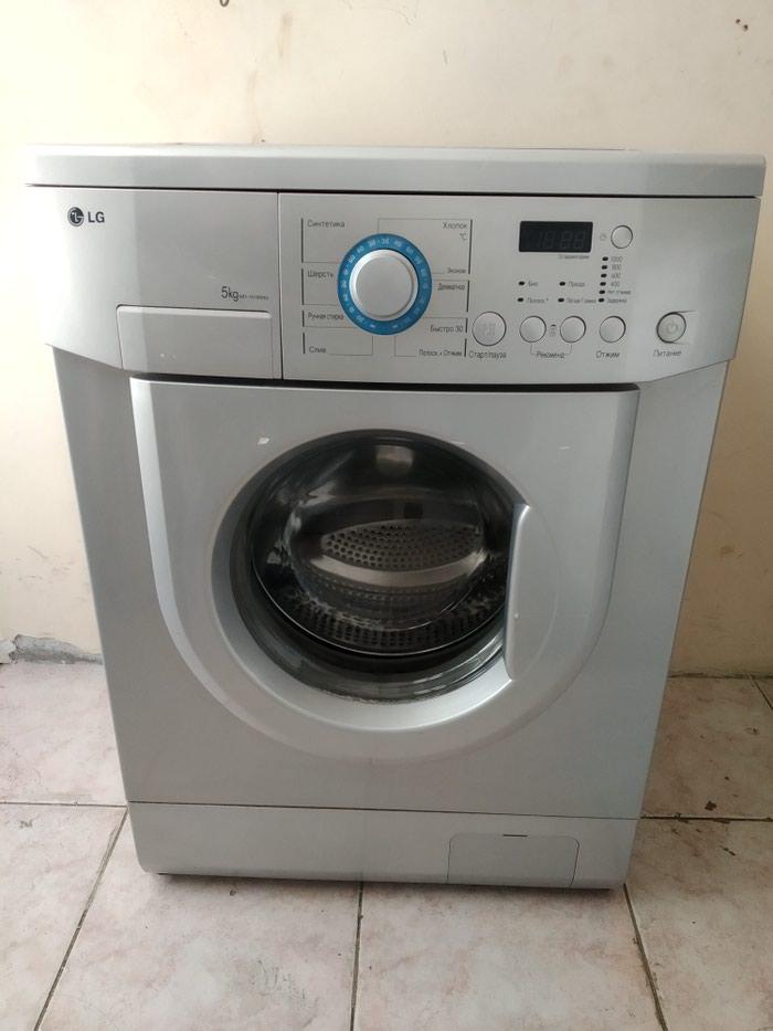 Dual Avtomatik Washing Machine LG 5 kg.. Photo 0