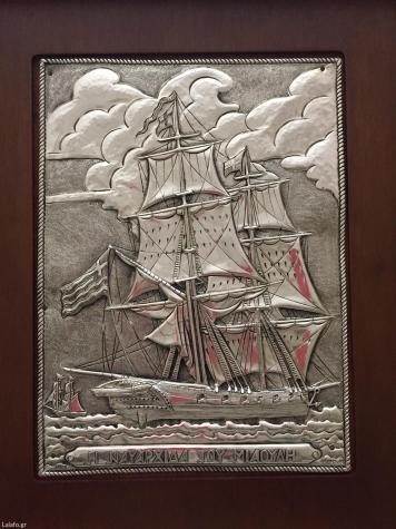 Ασημενια εικονα ναυαρχιδα του μιαουλη διάσταση 20χ30 εκατοστά αςημενια 925 με ξυλινη κορνιζα στο κουτι της ολοκαινουργιο!!! αγοστηκε 120€