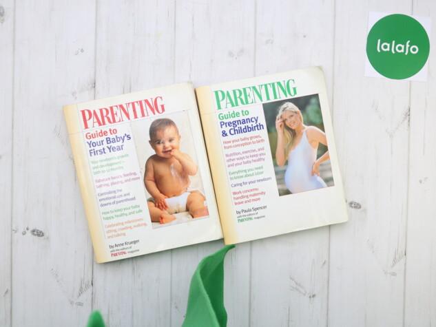 Parenting by Anne Krueger \ Parenting by Paula Spencer Дві книжки англ: Parenting by Anne Krueger \ Parenting by Paula Spencer Дві книжки англ