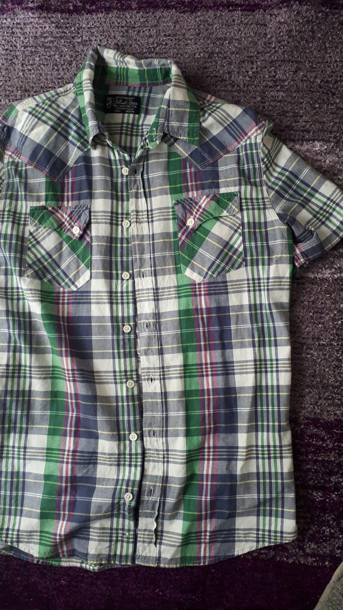Αντρικο πουκαμισο large. σαν καικουριο. σε Αθήνα