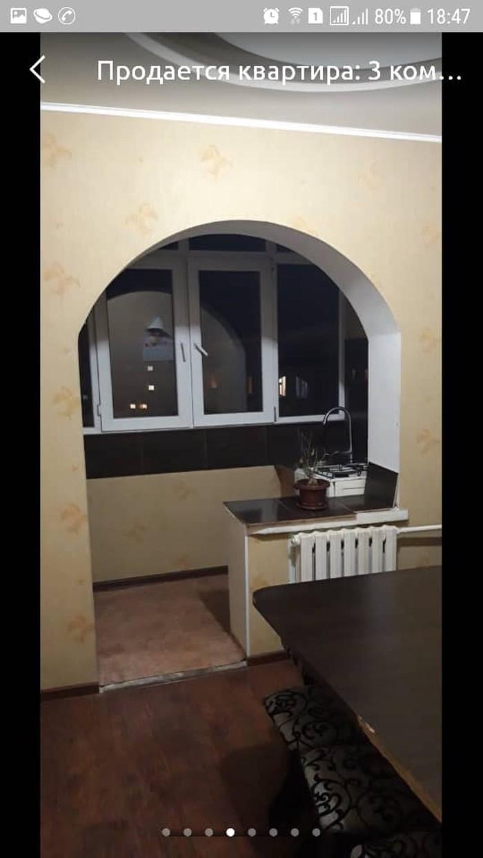 Продается квартира: 3 комнаты, 65 кв. м.,. Photo 1
