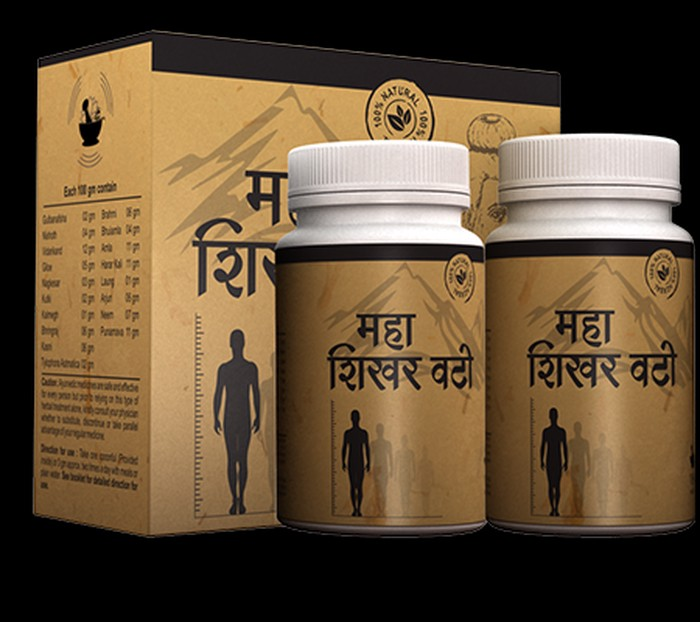Maha Shikhar Vati is a proprietary ayurvedic composition to enhance your height most naturally