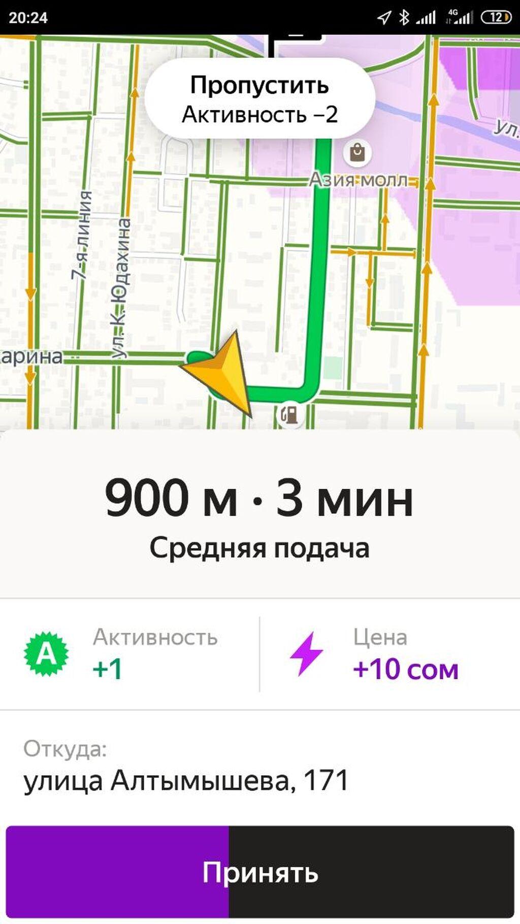 Аренда авто для такси нексия по смене 12 часов