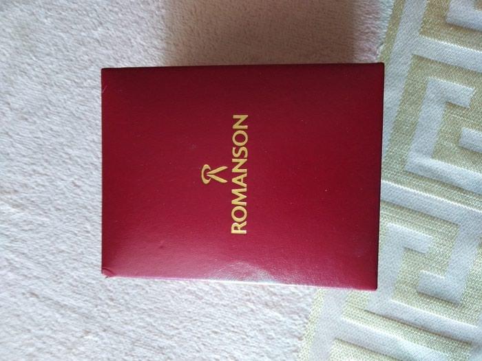 Romanson kutija extra ocuvana - Pancevo
