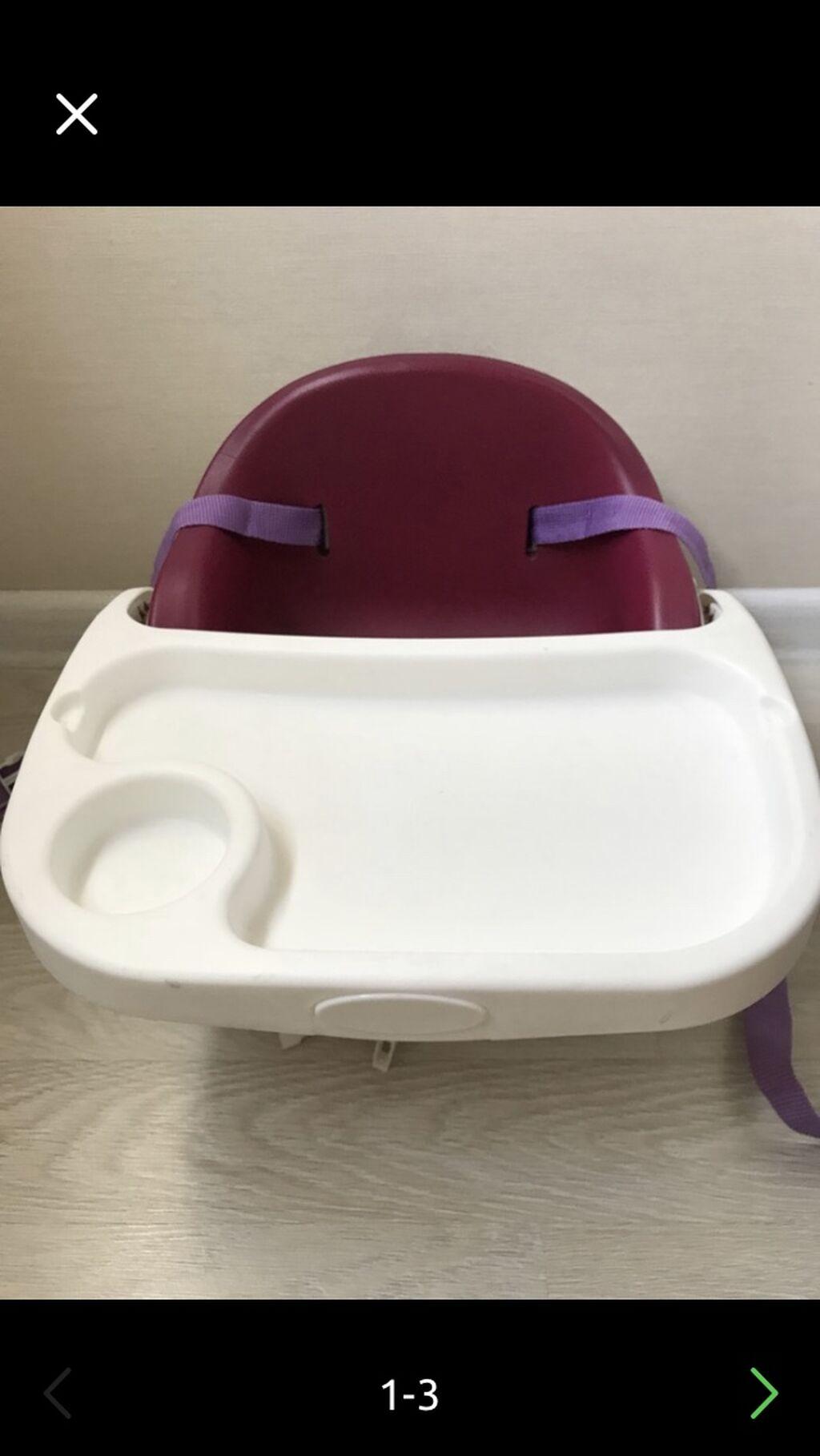 Продаю детский переносной стул для кормления, очень удобный для транспортировки
