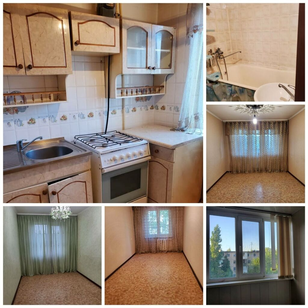Продается квартира: 104 серия, Магистраль, 3 комнаты, 60 кв. м: Продается квартира: 104 серия, Магистраль, 3 комнаты, 60 кв. м