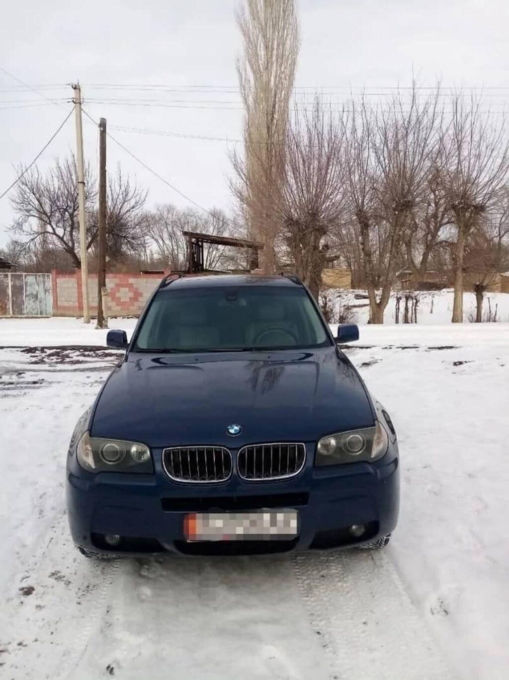 BMW 3 л. 2005 | 143000 км: BMW 3 л. 2005 | 143000 км