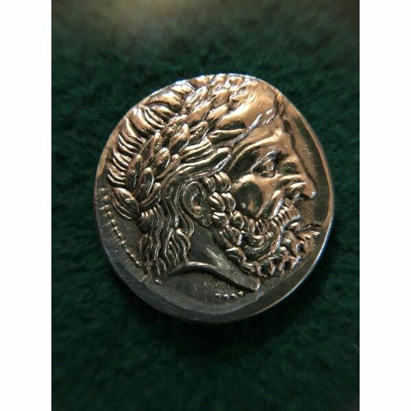 Παλιο ασημενιο νομισμα αξιας σε Υπόλοιπο Πειραιά