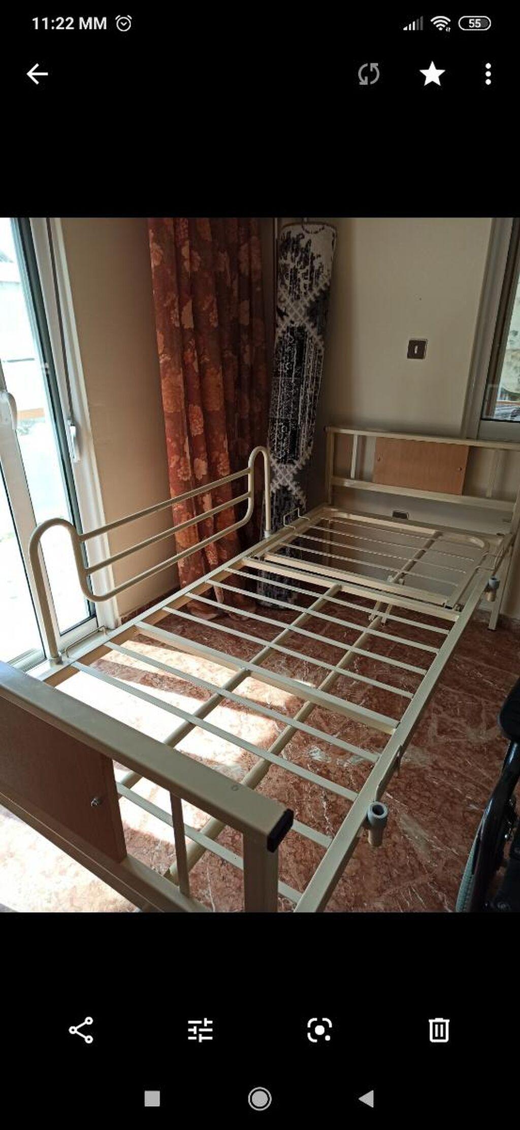 Καροτσάκι και κρεβάτι αποκατάστασης