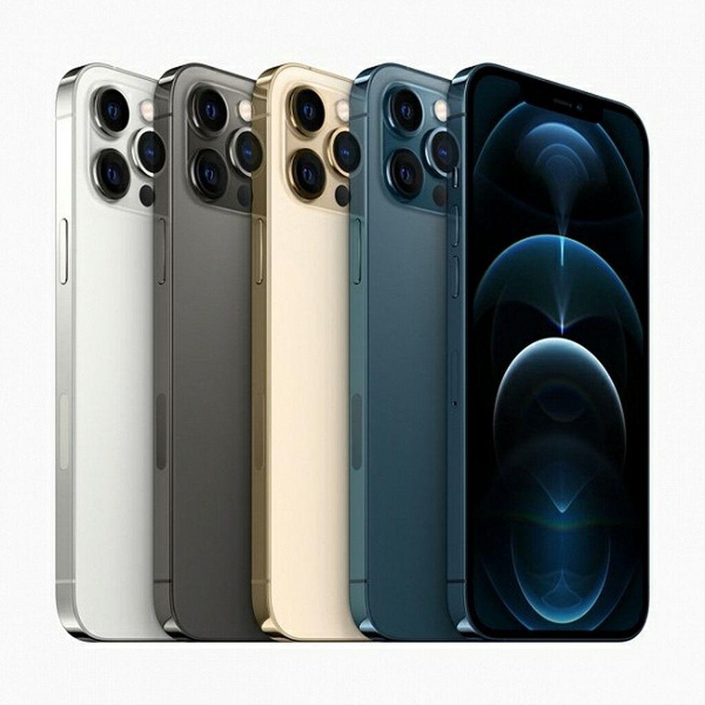 Νέα iPhone 12 Pro Max 256 GB Blue-1: Νέα iPhone 12 Pro Max 256 GB Blue-1