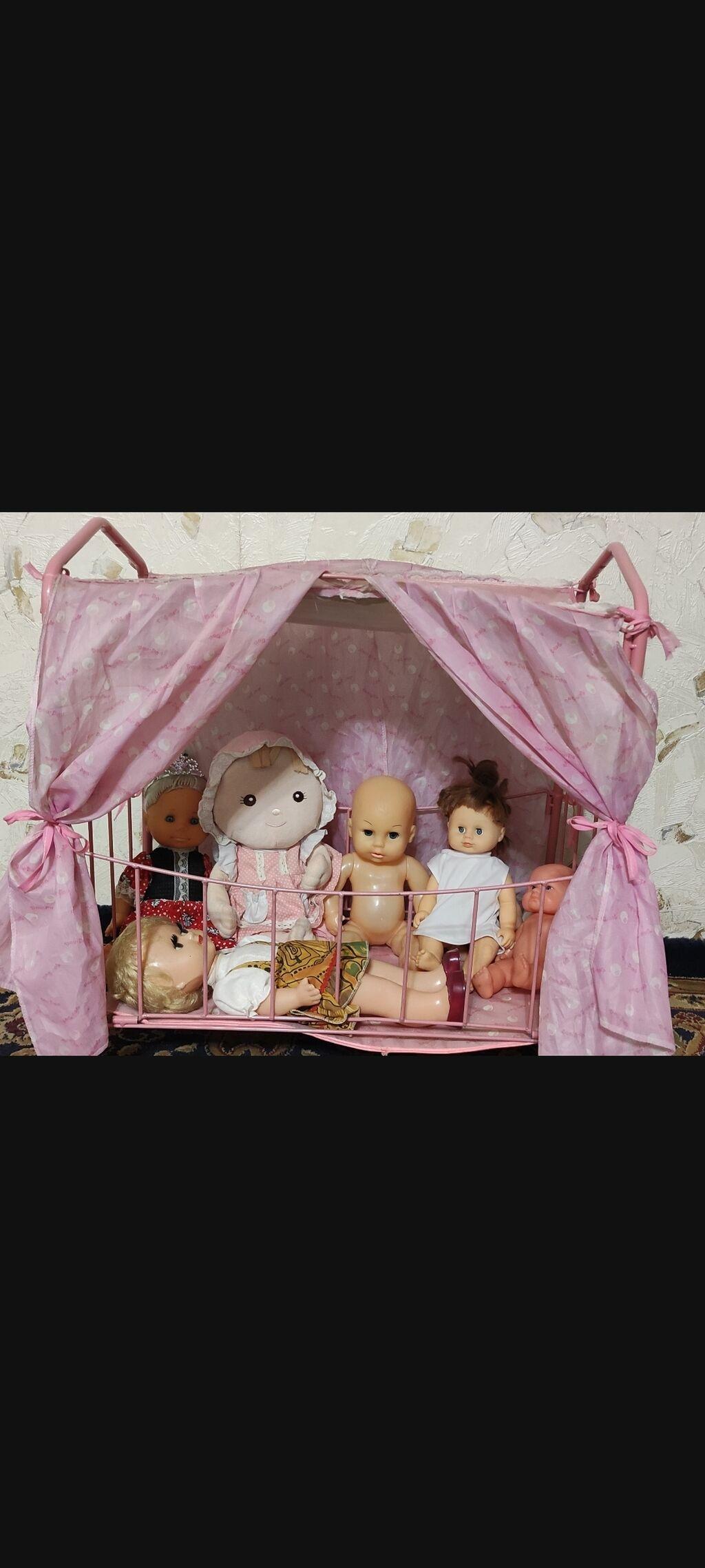 Продам кровать для кукол б/у в хорошем состоянии, каркас   Объявление создано 15 Сентябрь 2021 12:13:34: Продам кровать для кукол б/у в хорошем состоянии, каркас
