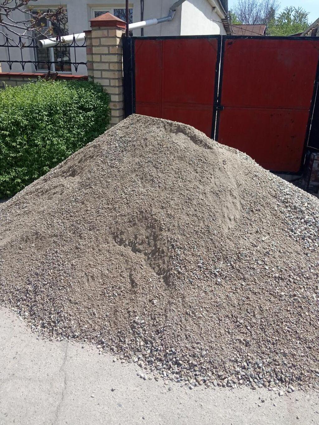 Другие сыпучие материалы - Ленинское: Доставка отсева чистый для бетона и стяжки