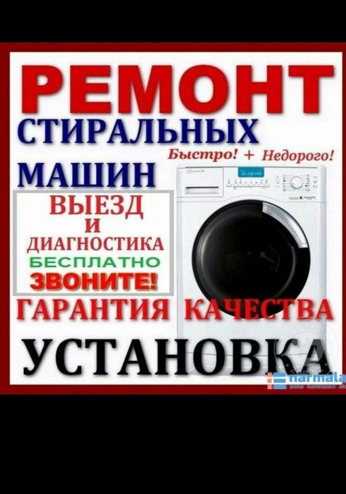 Таъмири мошинахои чомаъшуи бо сифати хуб  988 12 07 77 в Душанбе