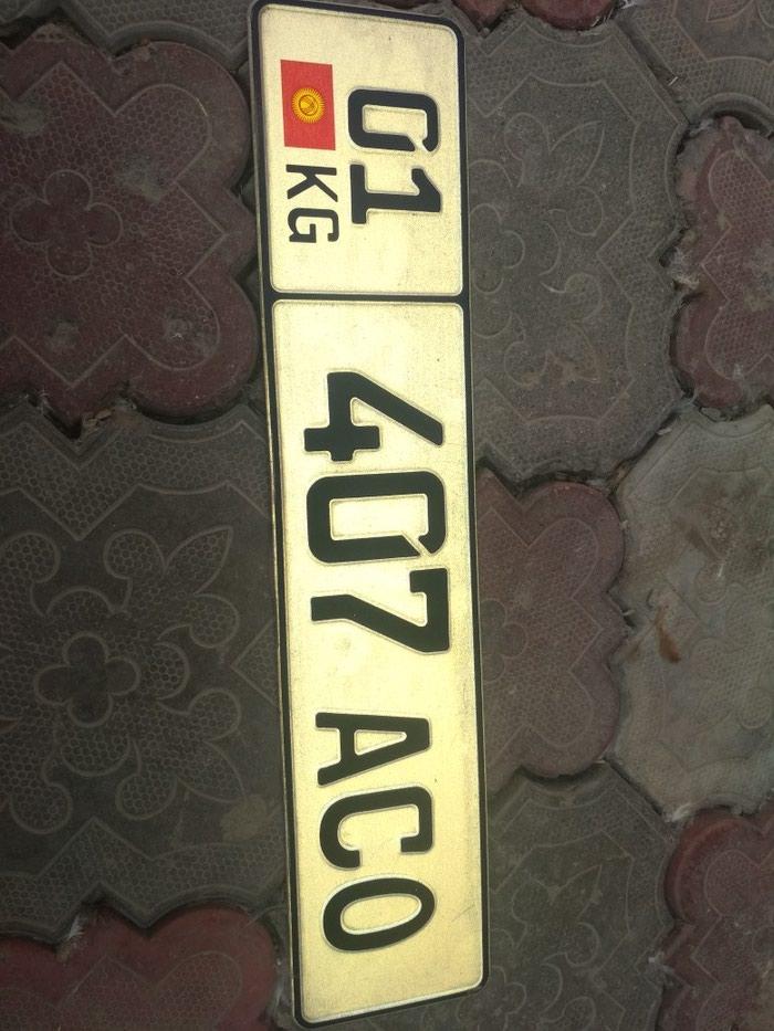 Найден гос номер узнавший свой номер обрашяйтесь в Бишкек