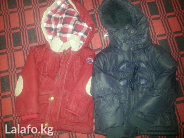 Курточки на весну-осень!!!! Цена за одну! 8-12мес красная Вайкики боль в Сокулук