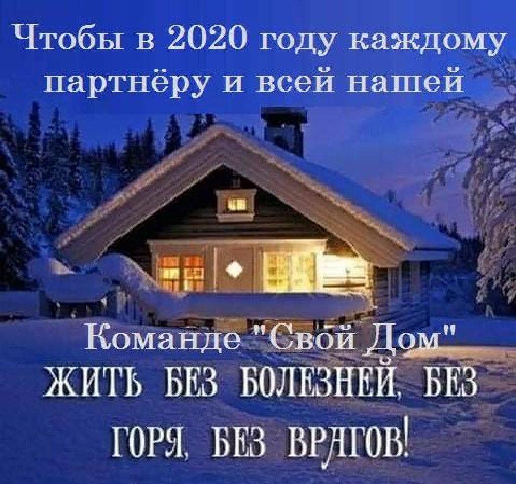 """(wfh)  Программа """"СВОЙ ДОМ""""  (key)  состоит из двенадцати домов"""