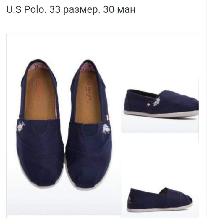 Детская обувь. Photo 0