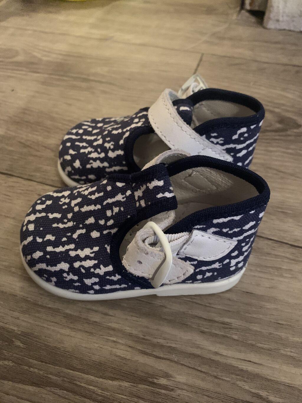 Детская обувь от «СКОРОХОД»  Размер 17. На нынешнюю погоду и лето в са: Детская обувь от «СКОРОХОД»  Размер 17. На нынешнюю погоду и лето в са