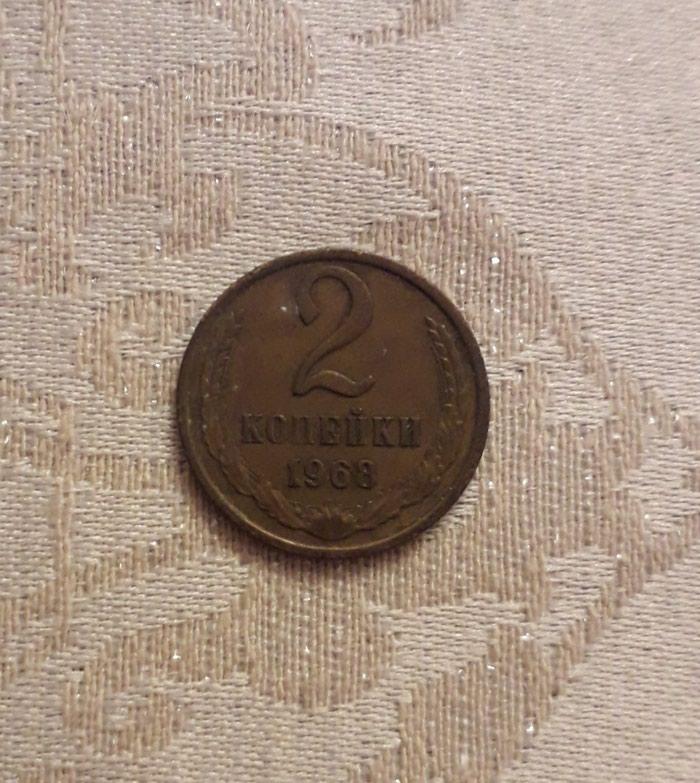 Rus pulu 1968-69,72,74,79,82,85,87,89 cu iller var. Photo 0