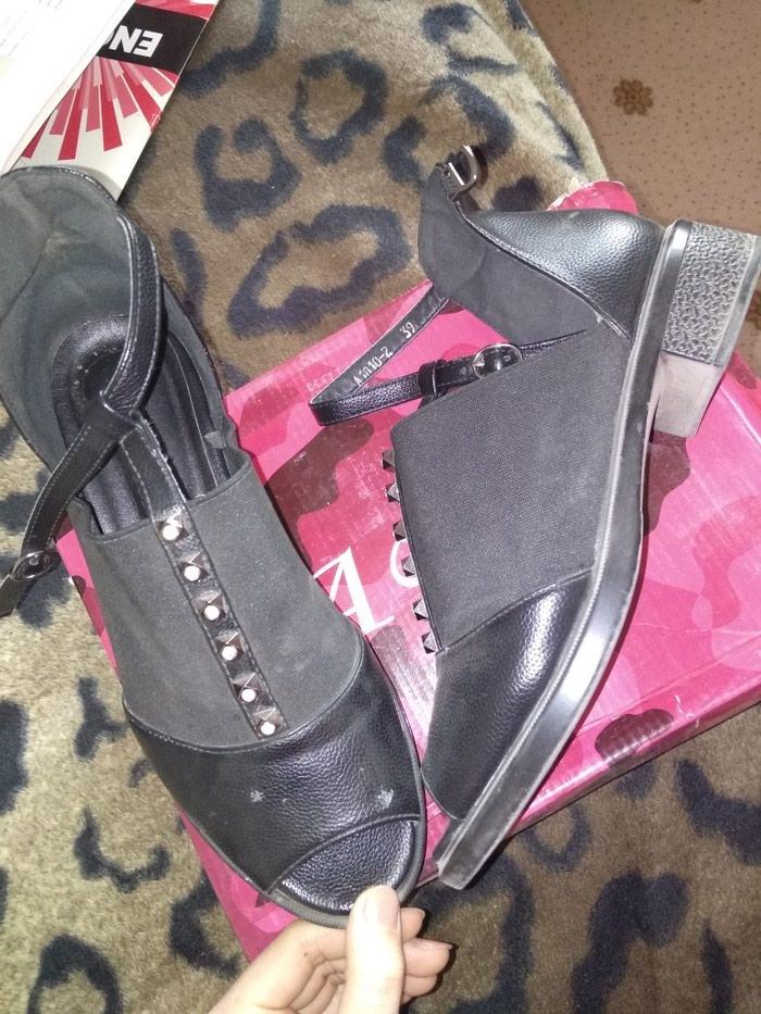 c43283dc957 Продаю такую обувь