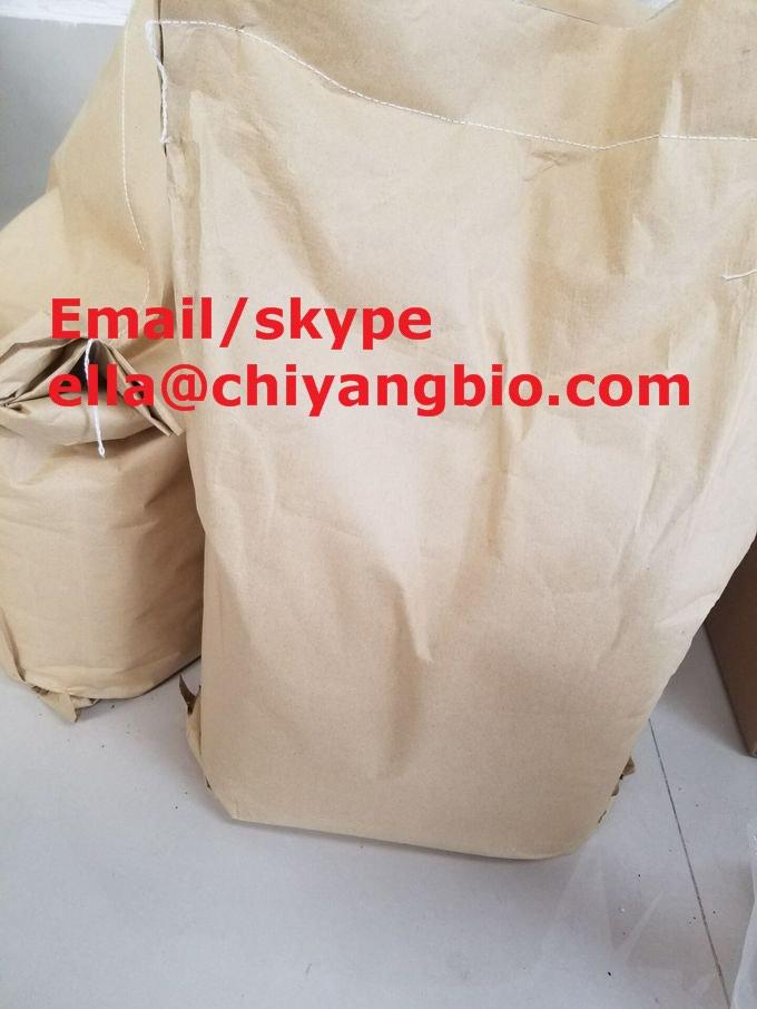 China supply PMK glycidate (shaw) pmk intermediate hot selling pmk. Photo 1