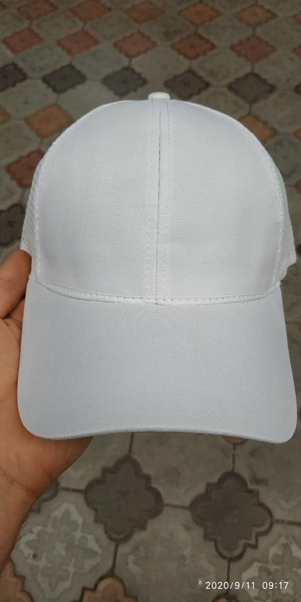 Белая кепка оптом 150 шт в наличии по цене: 80 KGS: Белая кепка оптом 150 шт в наличии
