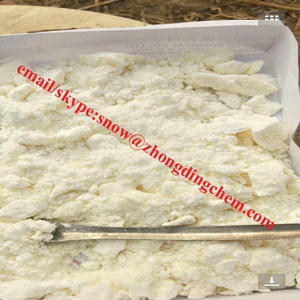 Supply high quality 5f-mdmb2201(snow@zhongdingchem.com) whatsapp 86- в Душанбе