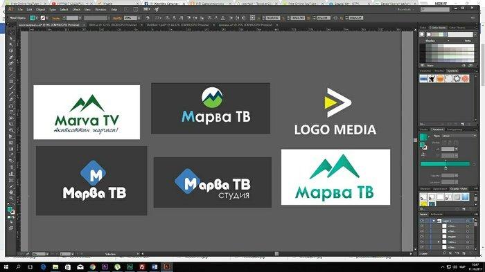 принимаем заказы на вирменный стил,  графический и лого дизайн. в Бишкек