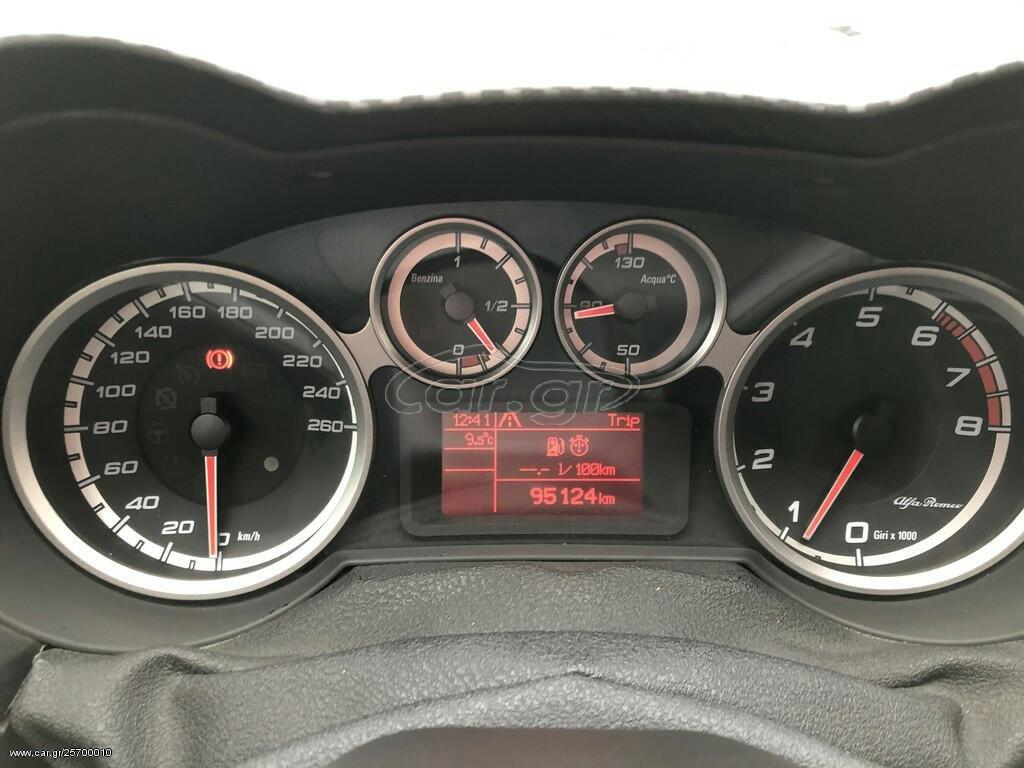 Alfa Romeo MiTo 2012