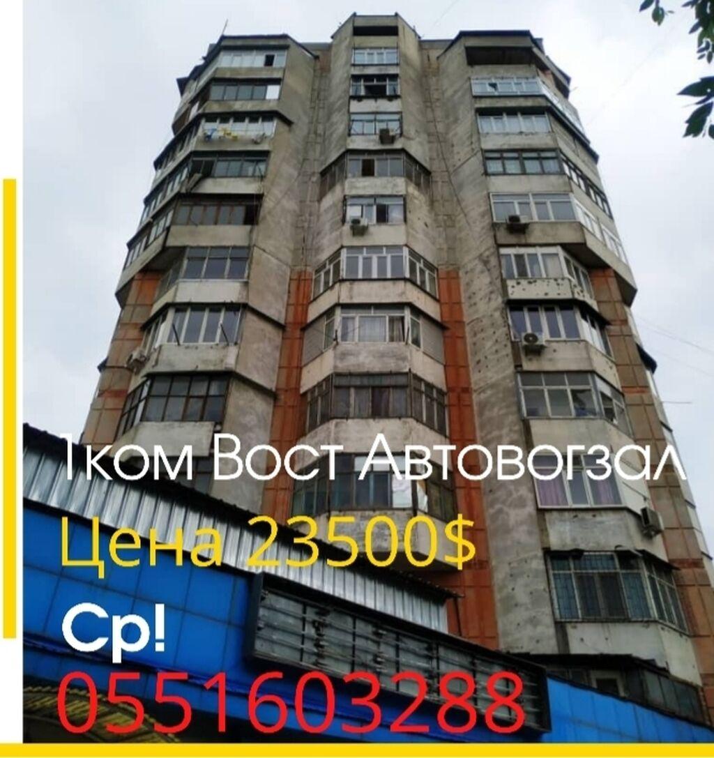 Индивидуалка, 1 комната, 30 кв. м Видеонаблюдение, Лифт, Неугловая квартира: Индивидуалка, 1 комната, 30 кв. м Видеонаблюдение, Лифт, Неугловая квартира