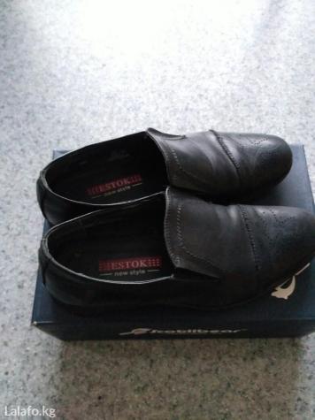 Продаю туфли на мальчика 35 размер  в Бишкек