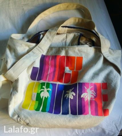 Τσάντα θαλάσσης καινούργια μπέζ Juicy Couture αυθεντική