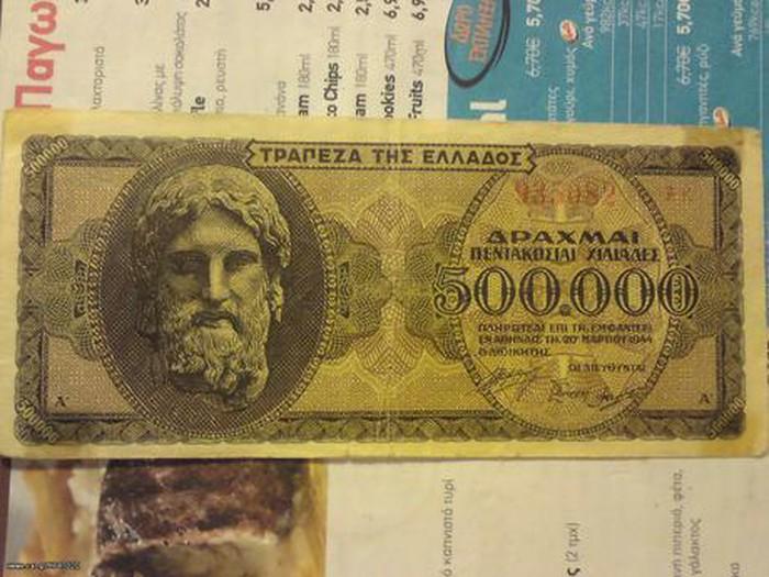 Παλιο ελληνικο  χαρτονομισμα 1942-45. Photo 2