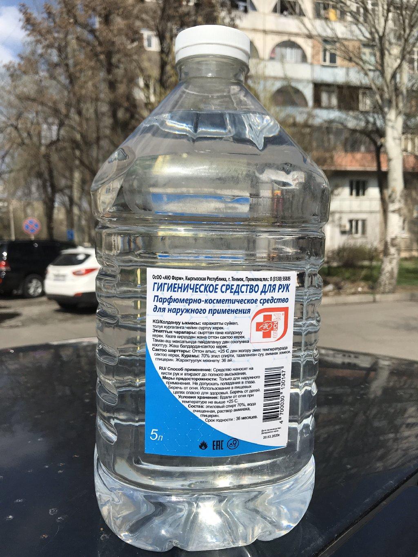 Антисептик - 5 литр