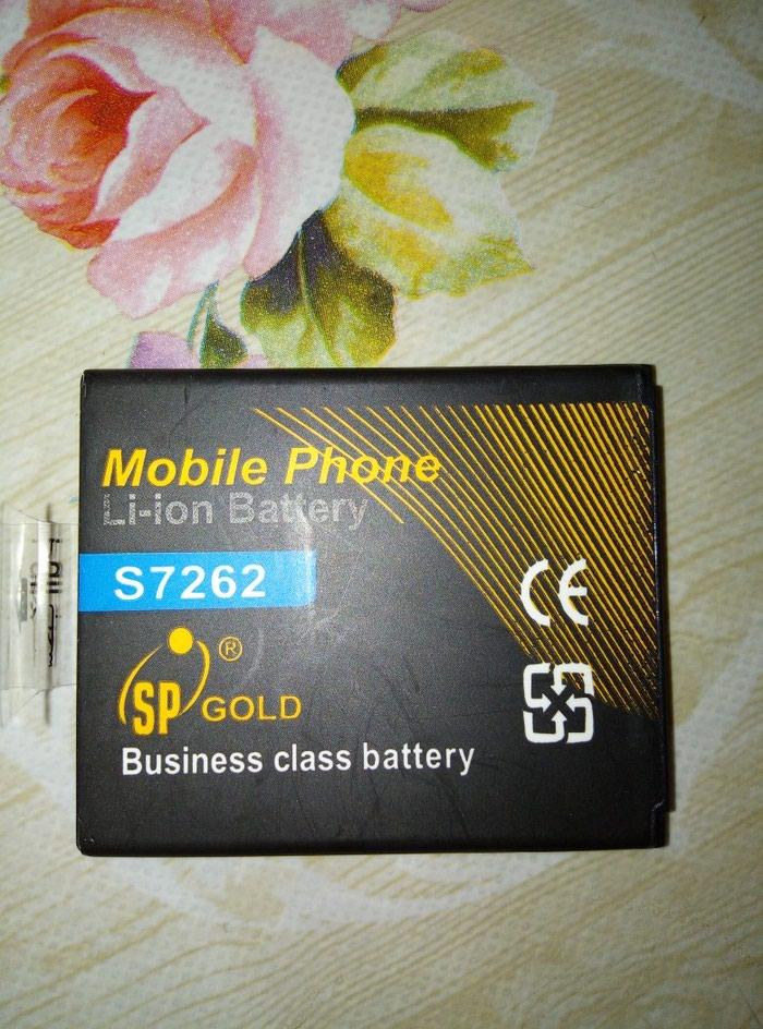 Аккумулятор. Батарейка для мобильного телефона Самсунг версии S 7262 в Баку