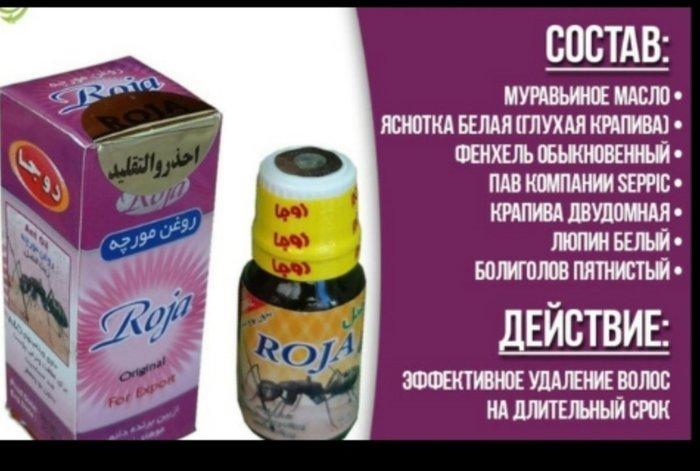 Дубайски масло Муравьиное  в Душанбе