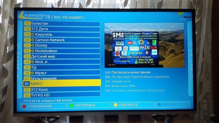продаю телевизор в хорошем состоянии еще есть гарантия прошу 17. 000 в в Бишкек