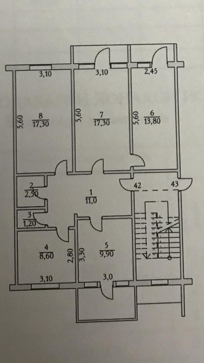 Продается квартира: 4 комнаты, 82 кв. м., Худжанд. Photo 0