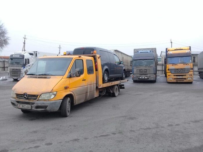 Портал Эвакуатор Бишкек . Photo 2