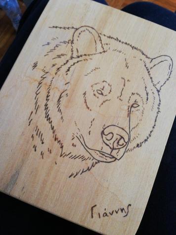 Πυρογραφια αρκούδας σε φυσικό ξύλο pyrography διαστάσεις 20*15cm. Photo 1