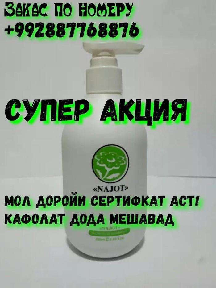 . Photo 3