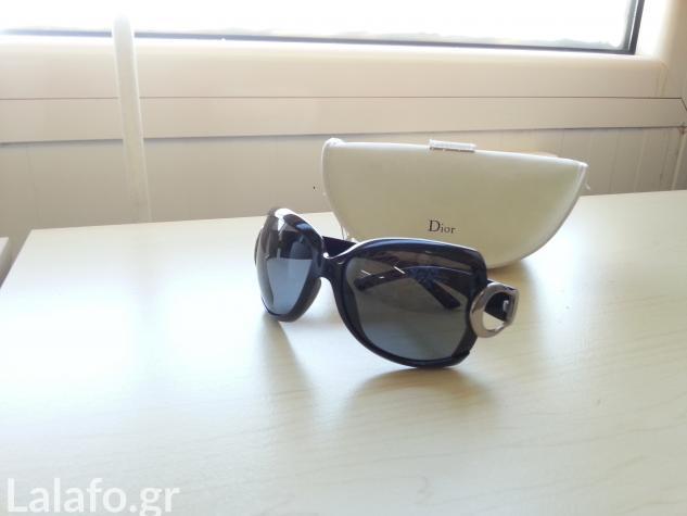 Πωλούνται γυαλιά ηλίου μάρκας dior αχρησιμοποίητα στο κουτί τους