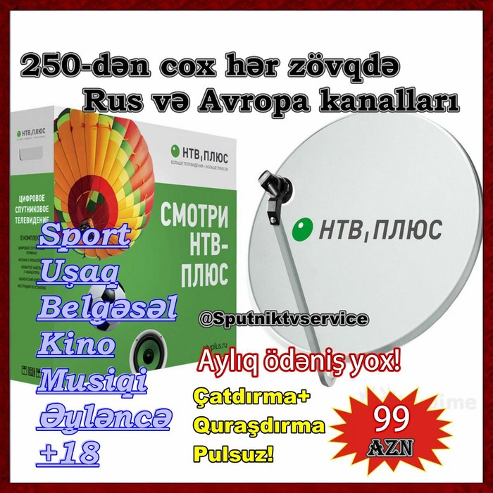 Ntv+ Krosna