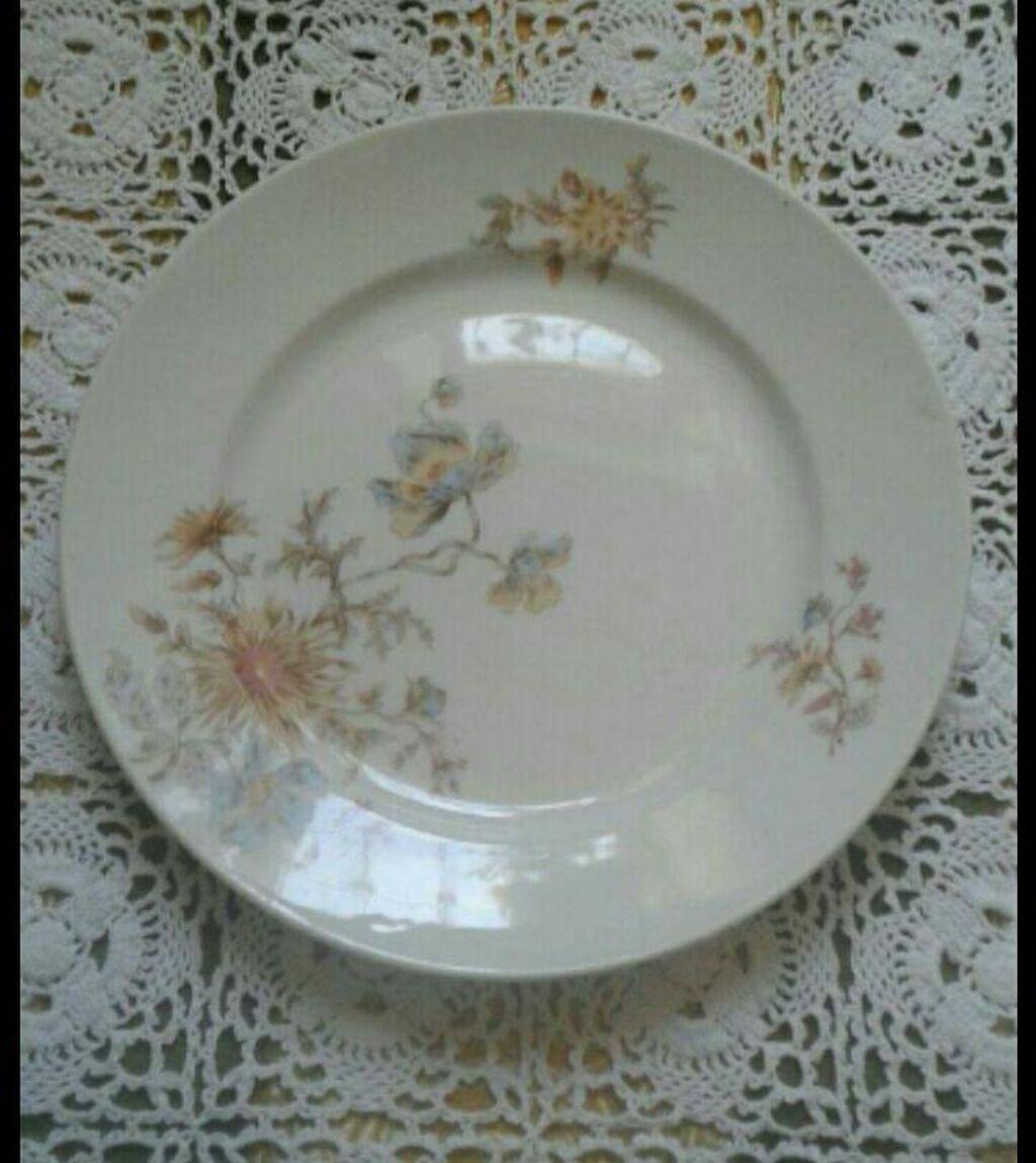 Советская тарелка.Раритет