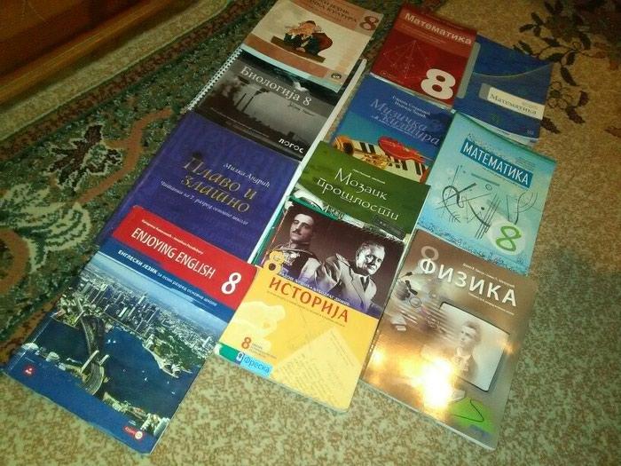 Prodajem knjige za 8raz po komadu 250d. Photo 1