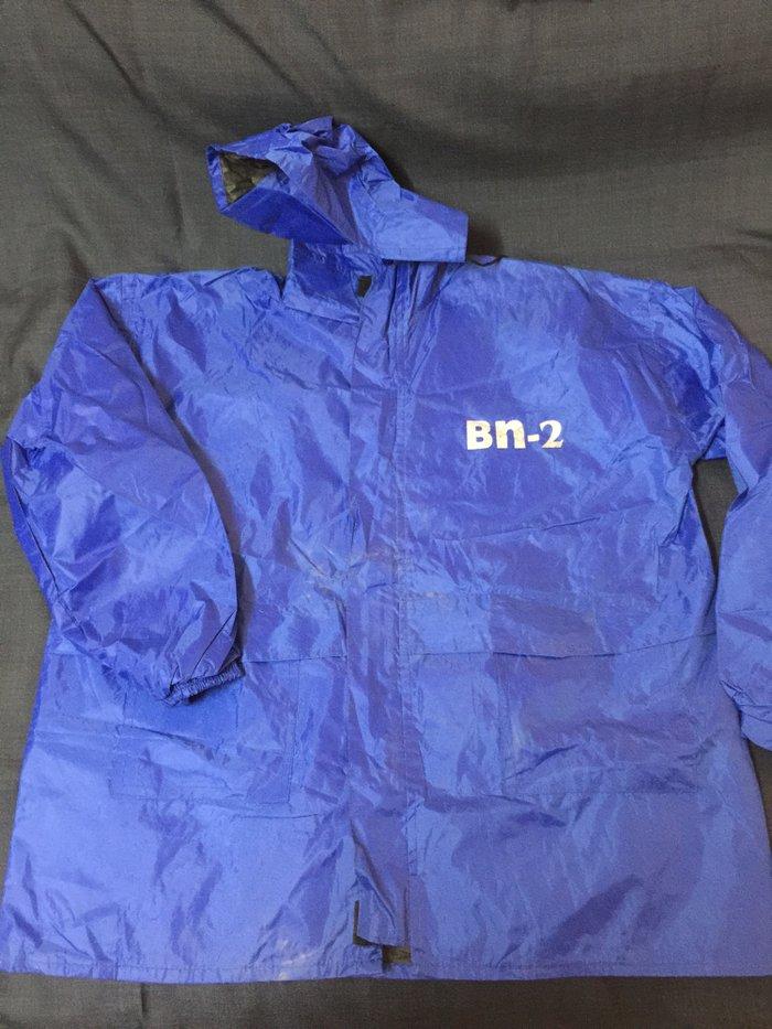 Raincot Brand new and in reasonable price in Kathmandu